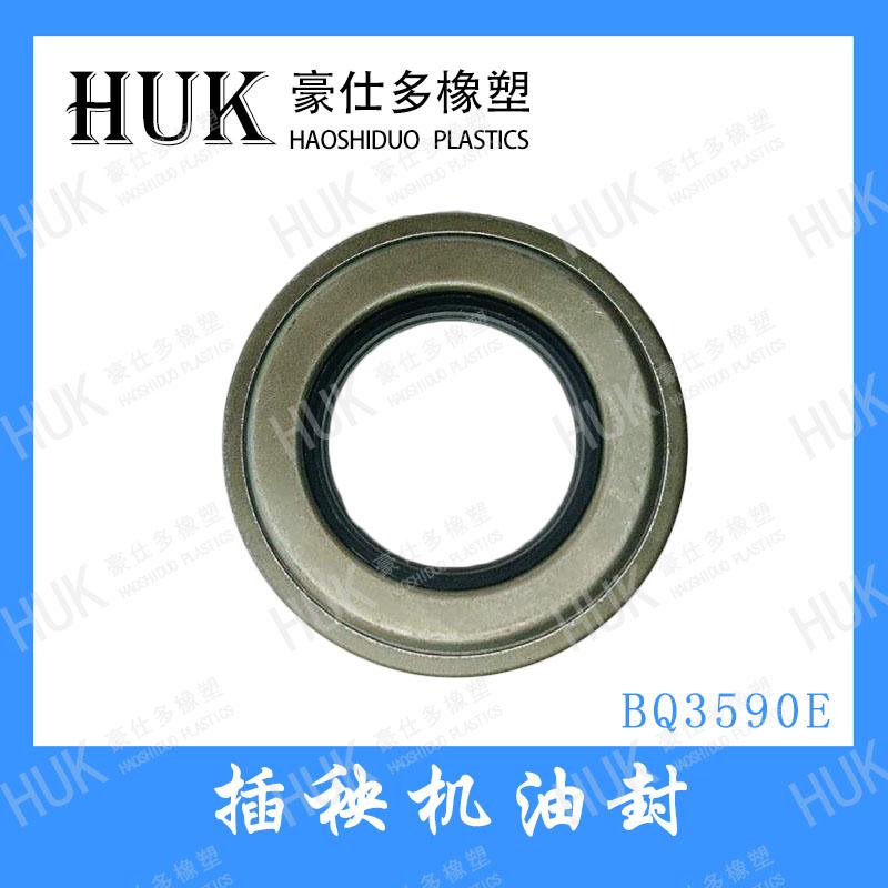 Supply HUK oil seal, Kubota transplanter oil, seal BQ3590E whole car, agricultural machinery parts
