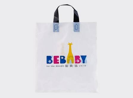 PLASTIC BAG / PACKAGE BAG / BAG