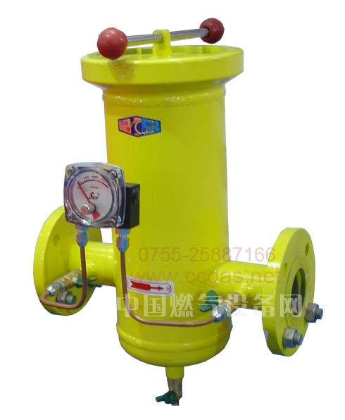 Natural gas filter - Yahweh  high quality and good service