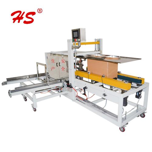 fully automatic carton erecting machine