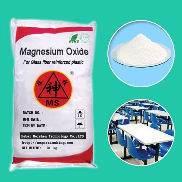 Magnesium Oxide for Glass Fiber Reinforced Plastic