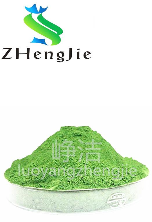 Glaze Pigment Chromium Oxide Chrome Oxide Green