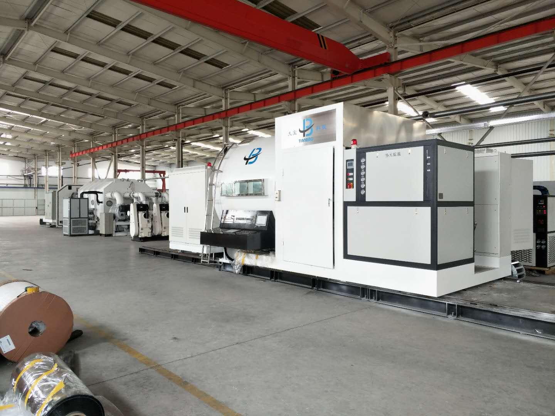 Aluminum coating film machine for plastic film,PE,PET,BOPP,OPP