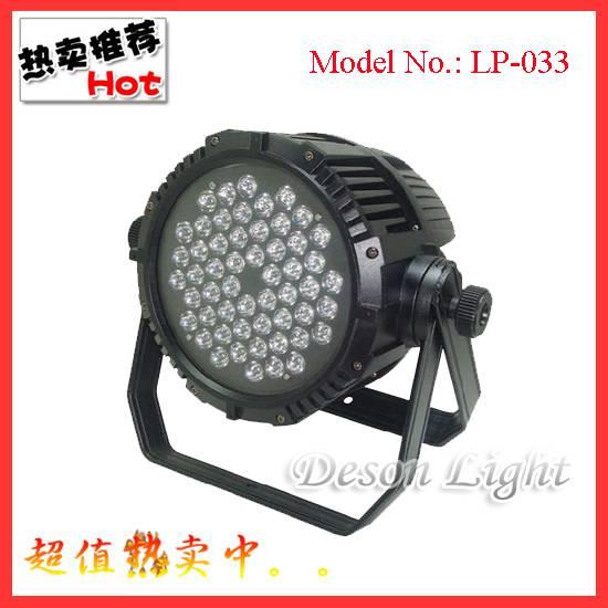 54pcs 3W RGBW LED par can waterproof design LP-033