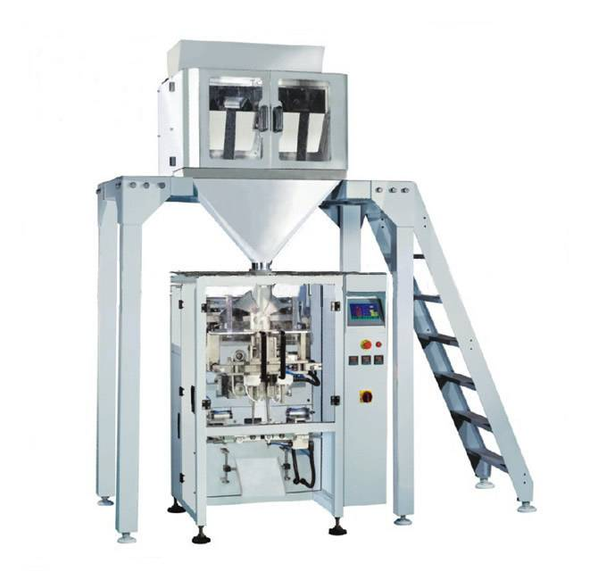 Automatic liner weigher packaging machine