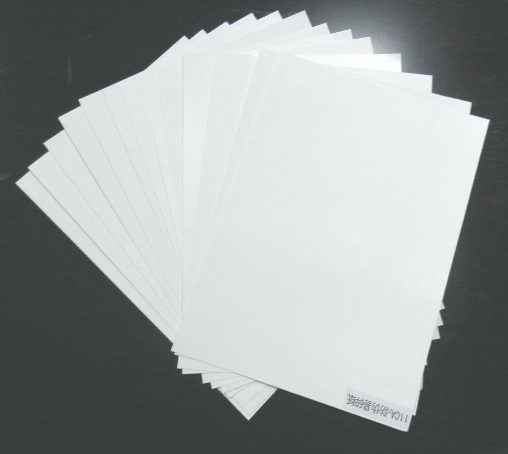 What is the copy paper for
