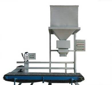 automatic ration packing machine