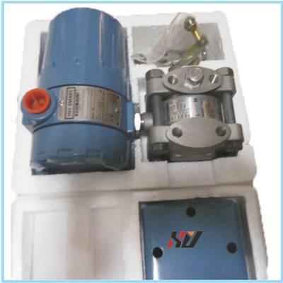 Rosemount 1151 Pressure Transmitter China supplier  Manufacturer