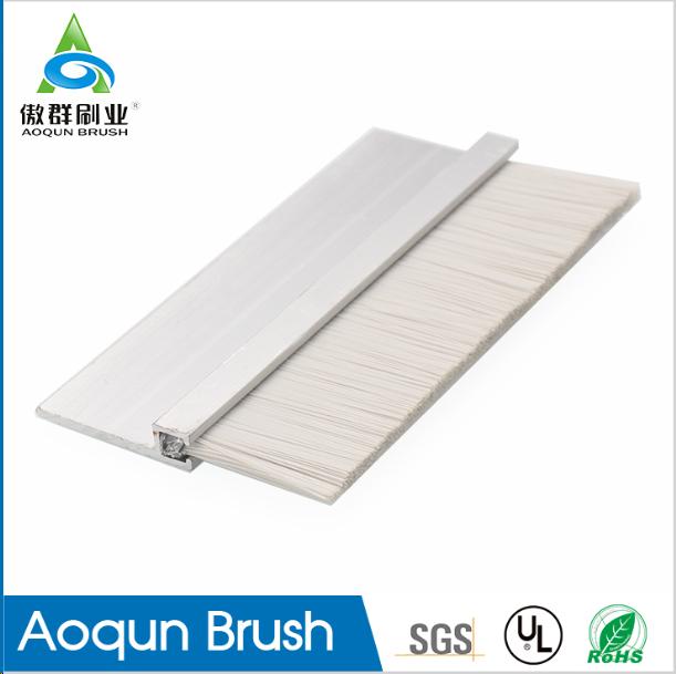aluminum door seal brush