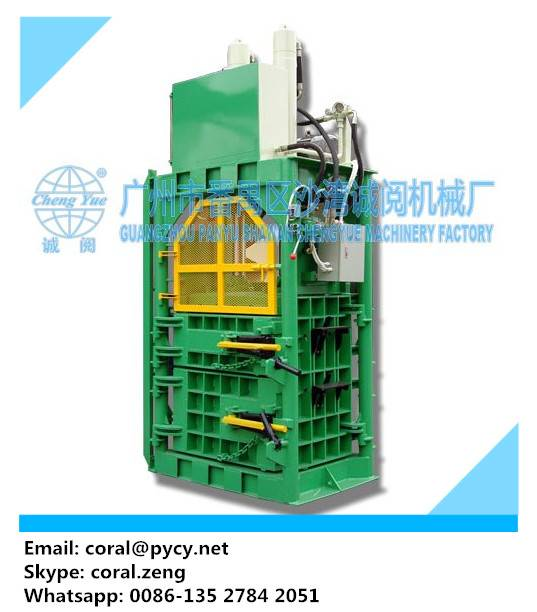 Vertical Powerful Press Baling Machine