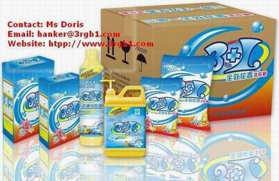 detergent powder/washing powder/laundry soap detergent