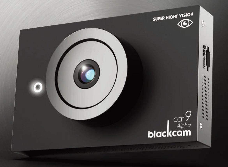 Full HD 2CH Black Box Camera - Cat9 Alpha