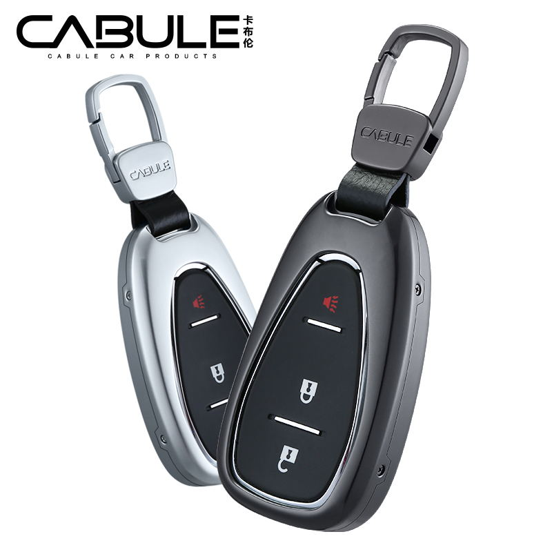 aluminum alloy car key case for Chevrolet