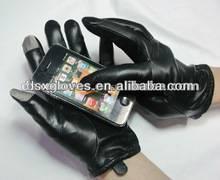 Touch Screen Glove