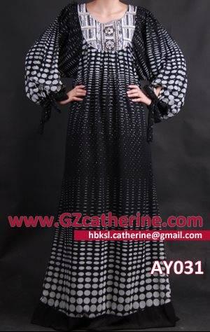 Cheap Fashion Designer Burqa Kaftan Maxi Dress