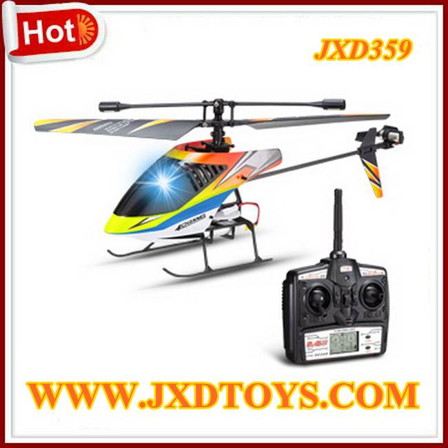 2012 The MOST SMALLEST Single-blade RC Heli JXD359 4.5CH 2.4G RC Helicopter  Outdoor Fly Toys