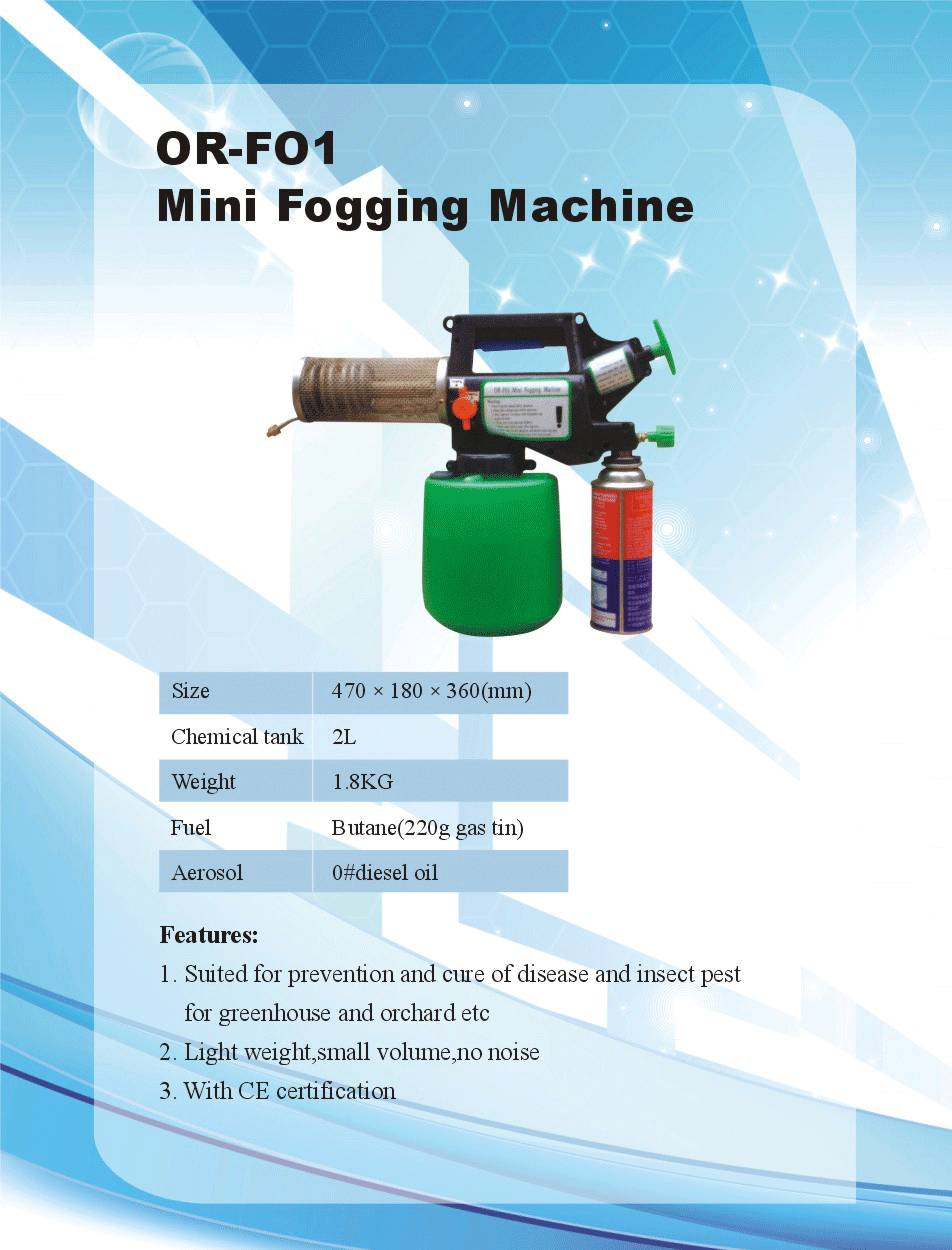 Mini Fogger(OR-F01 thermal fogger,Fogging Machine,fogger machine