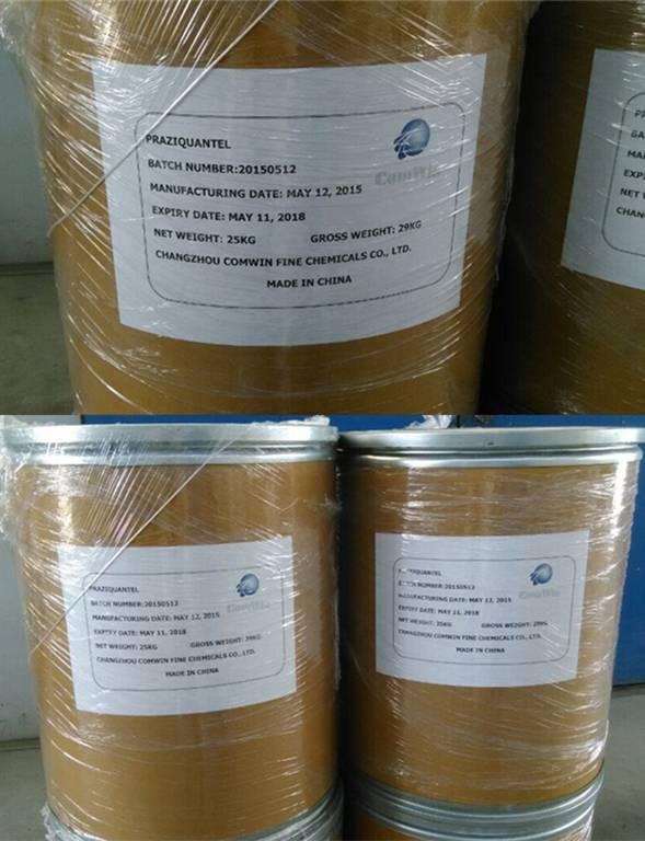 Praziquantel 55268-74-1 USP35 USP37 Veterinary Medicine GMP