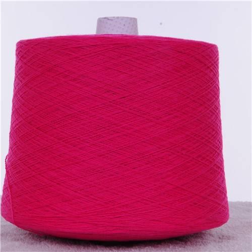2/15NM 10%Cashmere40%Wool(19.5um)25%Nylon25%Viscose Yarn