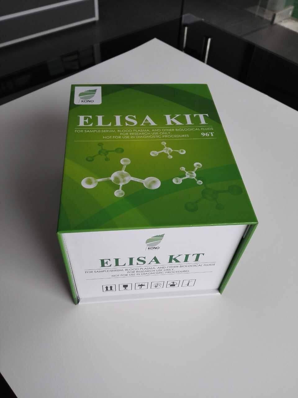 Mouse KI-67(KI-67)ELISA Kit