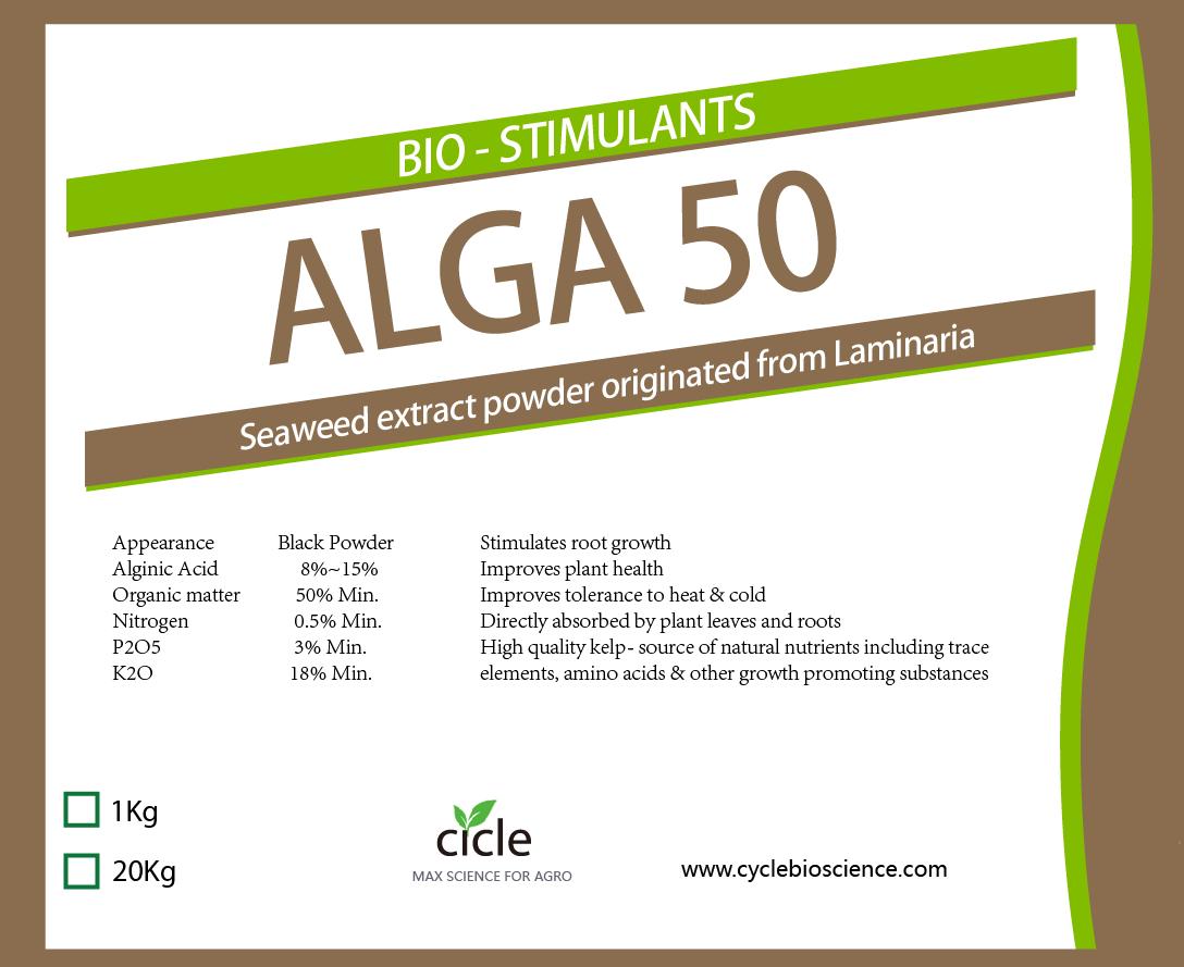 Alga 50