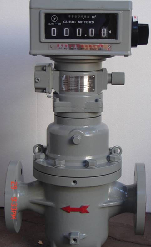 Double Rotator Flowmeter