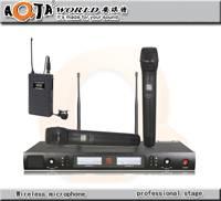 UHF Wireless System