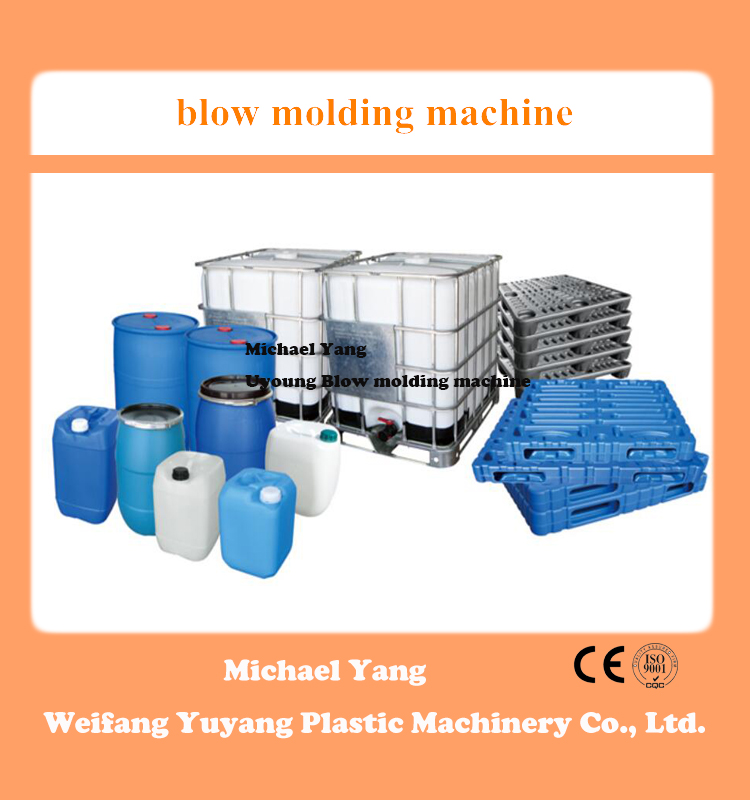 veritical HDPE water tank,chemical drum and pallet machine blow molding machine