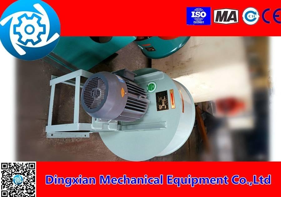 centrifugal fan/