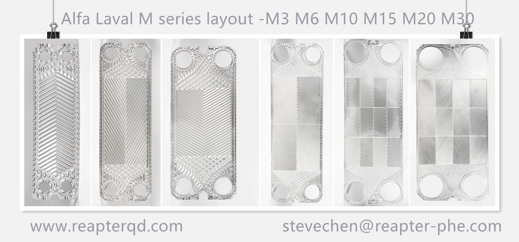 Alfa Laval plate and gasket M3 M6B M6M M10B M10M TL10B TL10P