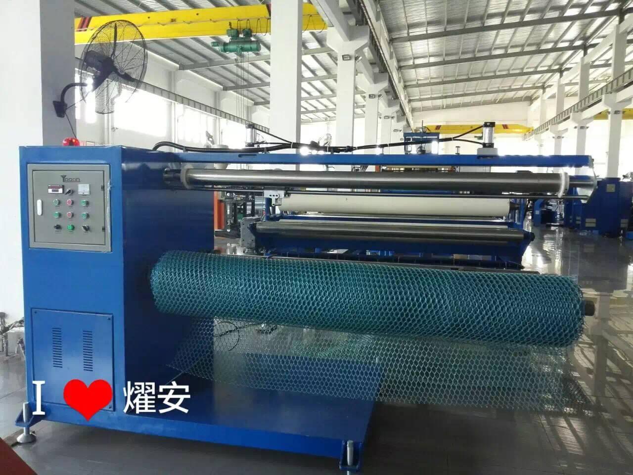 Netlon net extrusion machine| diamond netting extrusion machine