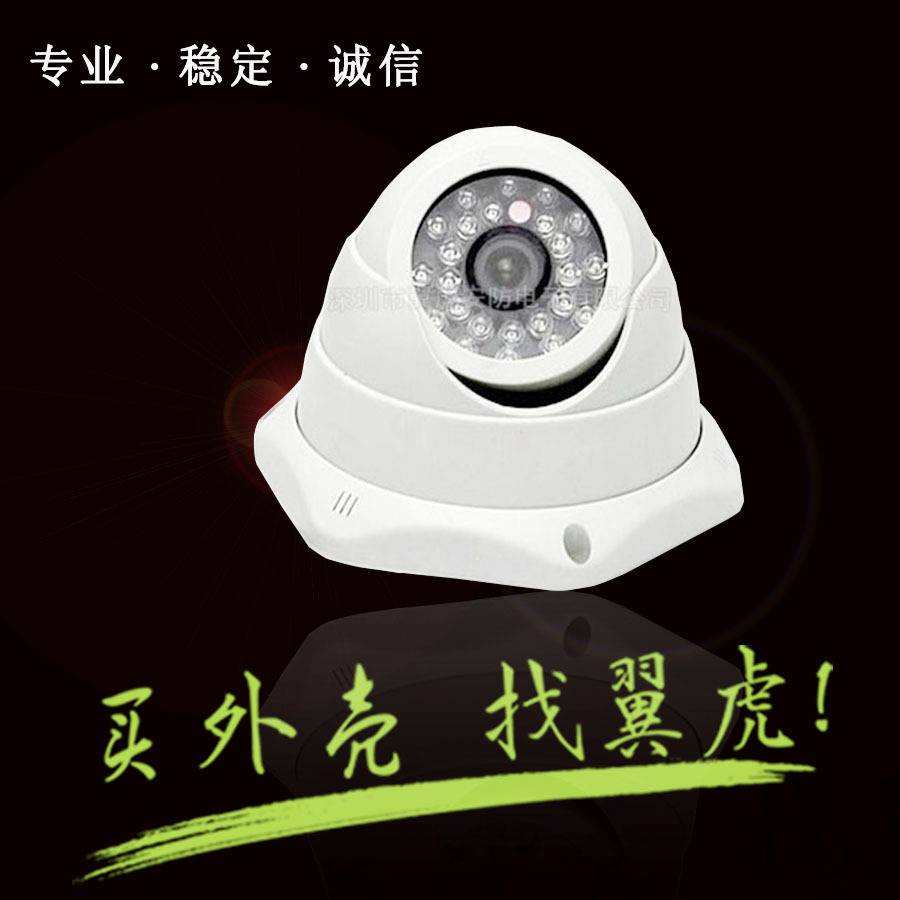 new model  dome camera housing for monitoring