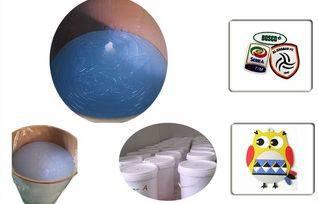ECO Friendly Silicone Rubber Beige