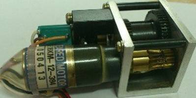 Ink key motor of  RYOBI 524HE/680/750