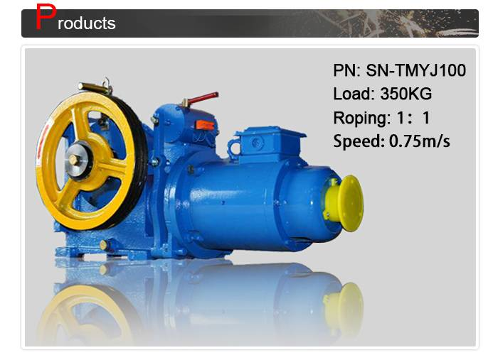 220 / 380V Roping 1 / 1 Geared Traction machine / Freight Elevator Parts