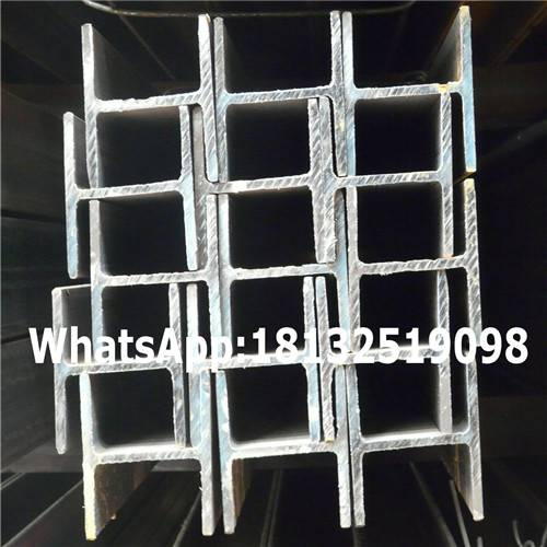 JIS SS400 structural H beam from tangshan/H-beam /H section beam