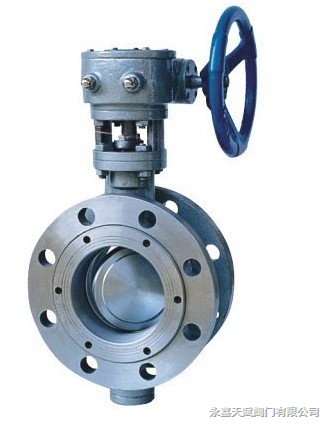 Double Flanged Type Double Eccentric Butterfly Valve