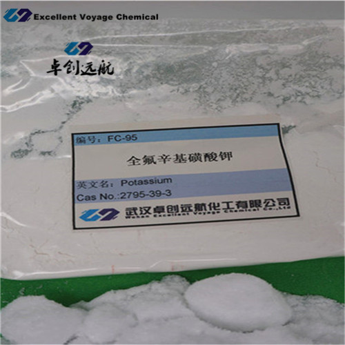Potassium perfluorooctylsulfonate/FC-95/Cas:2795-39-3