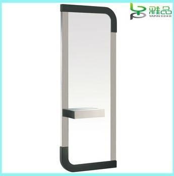 Yapin Dressing mirror YP-2255