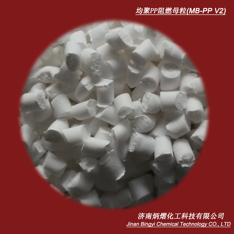 Homo PP Environment-friendly Flame Retardant Masterbatch