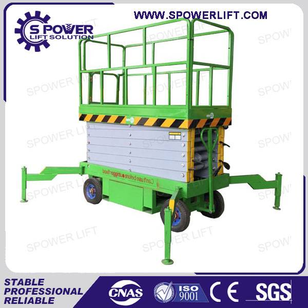 Scissor type man lifting mobile aerial work platform