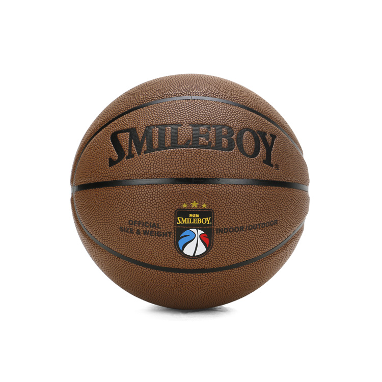 Superior quality OEM logo basketball ball training for sale