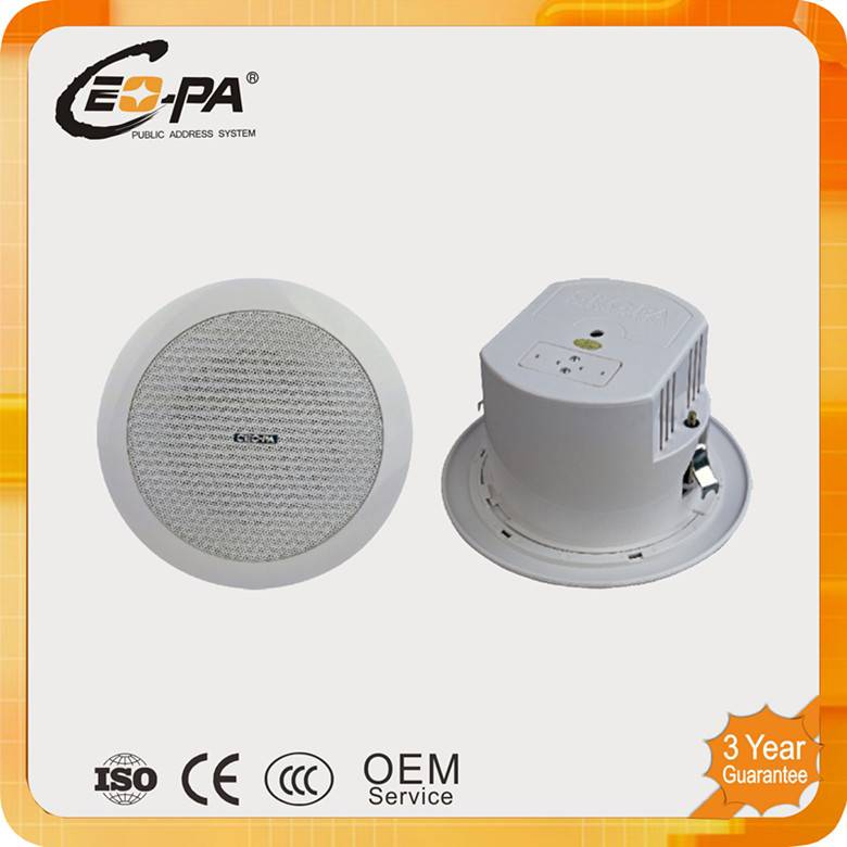 5 Inch PA System Ceiling Speaker with Shell