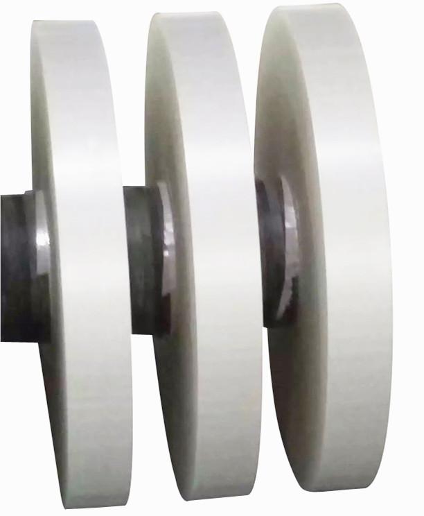 NHH-3 Fiberglass and PE film enhanced synthetic mica tape