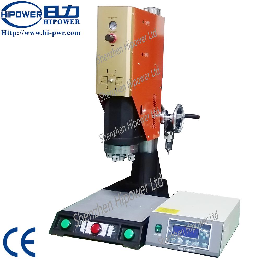 HC-2615 Ultrasonic Plastic Welding Machine