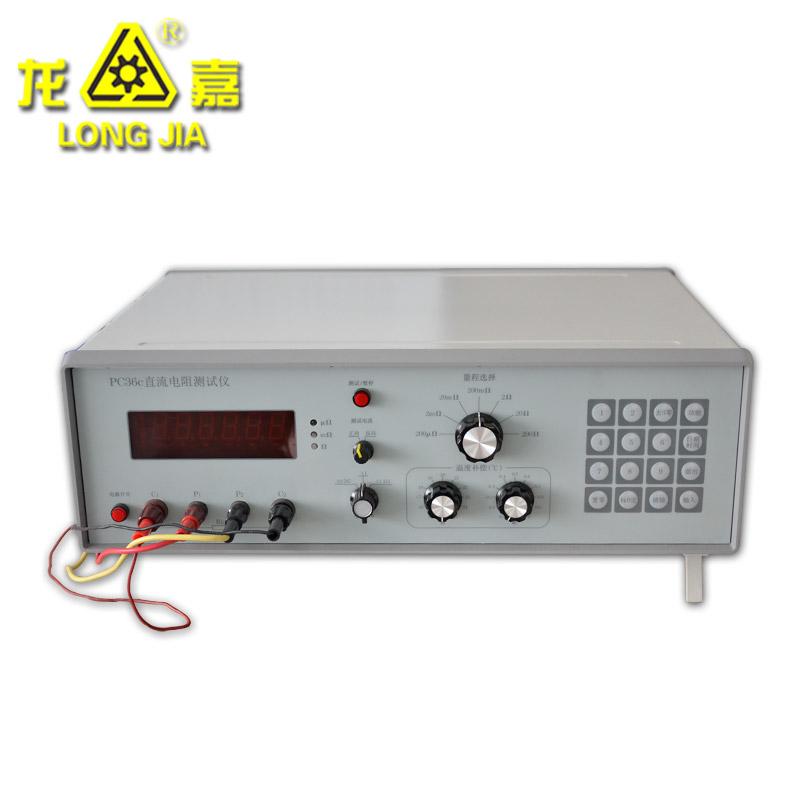 PC36C DC Resistance Tester