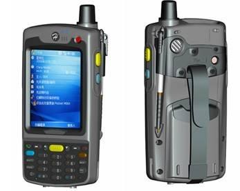 mobile computer S9010
