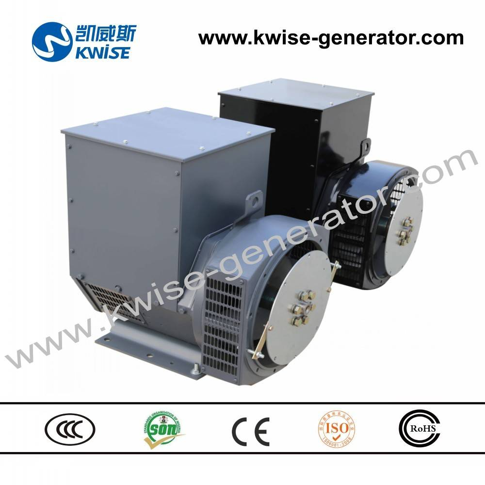 Brushless Generator 1500RPM 50HZ or 1800RPM 60HZ