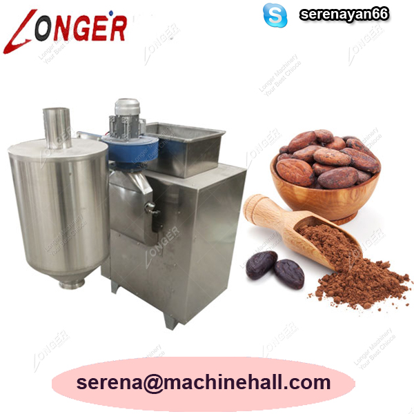 Cocoa Bean Skin Peeler Machine|Cacao Bean Peeling Machine