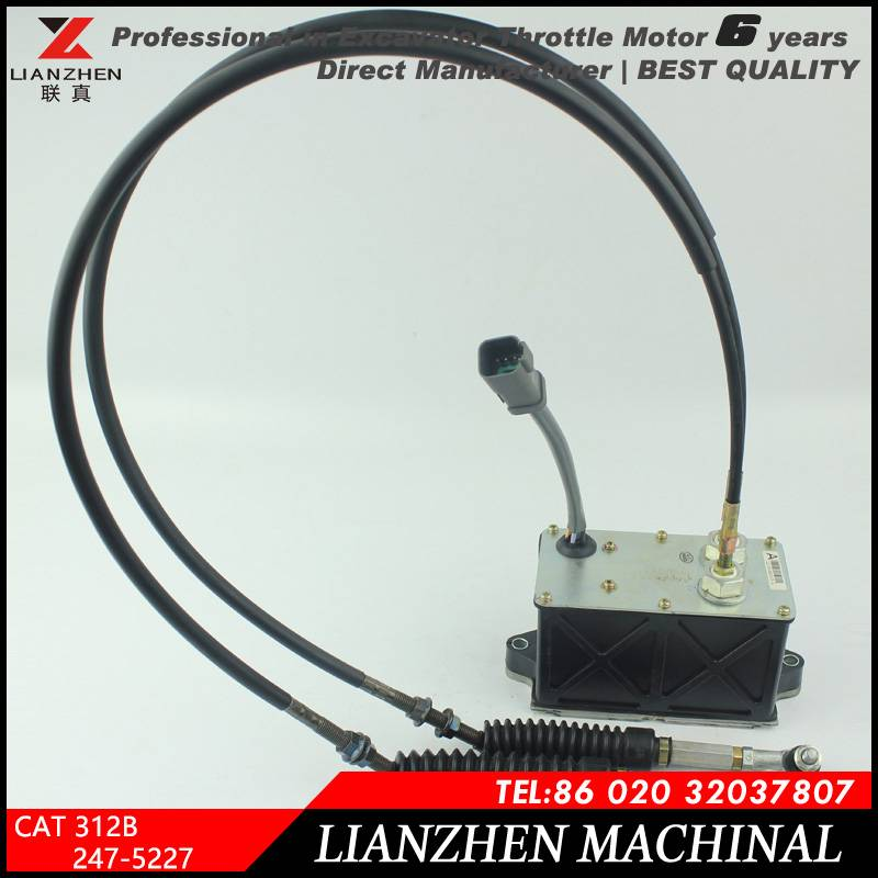 E312B stepper motor engine control motor throttle motor 247-5227 for excavator electric parts potent